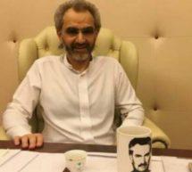 تقارير عن إطلاق سراح الملياردير السعودي الأمير الوليد بن طلال
