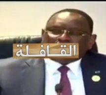 (فيديو)  ماكي صال معلقا على حادثة مقتل صياد سنغالي في المياه الموريتانية