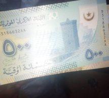 تباين آراء الموريتانيين حول عملتهم الجديدة