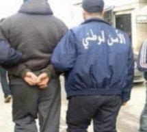 اعتقال زعيم عصابة السطو على منزل ولد مين