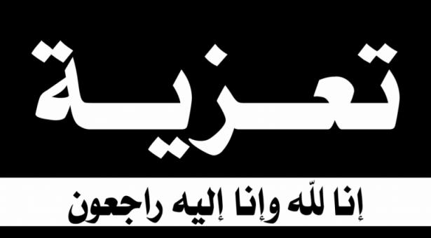 وفاة عبد الله ولد محمد محمود المدير المساعد للأمن سابقا