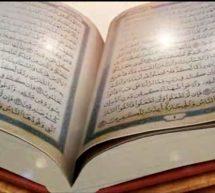 جمعية ربط الجسور تطلق النسخة الثالثة لجائزة شيخ القراء