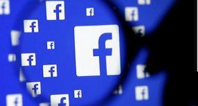 تسجيل أكبر عملية خرق للبيانات في تاريخ فيسبوك