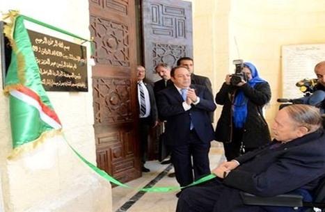 الحزب الحاكم بالجزائر يكرر دعوة بوتفليقة للترشح لولاية خامسة