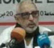 ديدي ولد بونعامة رئيسا للجنة الوطنية المستقلة للانتخابات