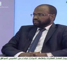 اختيار الدكتور احمد سالم ولد العربي مندوبا لدى مؤتمر حزب upr عن بلدية اقورط.