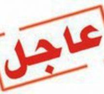 اعتقال ولد الشيخ مرشح النيابيات  2018