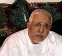 الإعلان عن وفاة الدكتور محمد ولد محمد صالح
