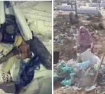منت محمد صالح تفجر مفاجأة خطيرة