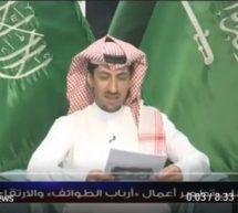 """مغردون يسخرون من ردة فعل مذيع سعودي على كلمة """"ثورة"""