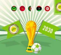 """اتحاد المغرب العربي"""" يدعو لتنظيم مشترك لكأس العالم 2030"""
