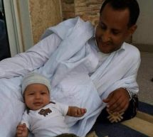 الامم المتحدة تطالب بإطلاق سراح ولد غدة