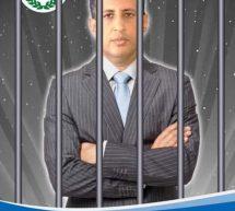 السناتور ولد غدة رحلة الإعتقال والترشيح من داخل الزنزانة