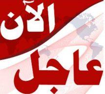عاجل : إطلاق سراح ولد غدة