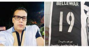 لمرابط ولد محمد محمود ولد بناهي ودعم فريق بلوار المتواصل