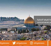 كولومبيا تعترف بفلسطين دولة مستقلة وعاصمتها القدس