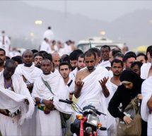 غدا غرة ذي الحجة والعيد يوم الثلاثاء 21 اغسطس