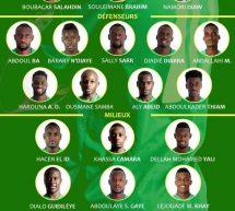 مارتينس يكشف قائمة المنتخب الوطني لمواجهة بوركينا فاسو