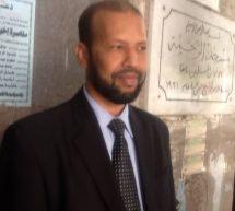 محمد غلام الحاج الشيخ معلقا على اغلاق مركز تكوين العلماء