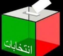 عاجل : المحكمة العليا تقرر اجراء شوط ثالث في عرفات والمناء