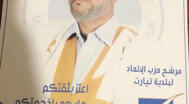 وأخيرا سكان تيارت يحكمون الضمير ويختارون إبنهم البار :أحمد ولد عللي