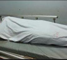مقتل أحد أشهر لصوص دار النعيم