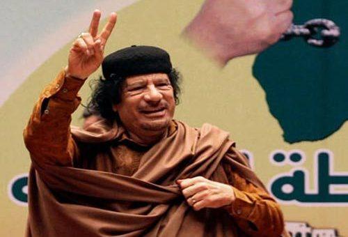(فيديو) 20 أكتوبر الذكرى السابعة  لوفاة القذافي