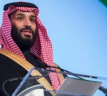 وفد أمني سعودي يصل انواكشوط قبيل زيارة ولي العهد