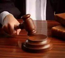 الحكم على  ولد ديدي بالإعدام قصاصا