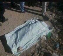 تفاصيل مثيرة عن حادثة مقتل الزوجة اعويشة على يد زوجها محمد