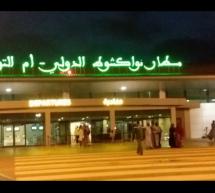 تفاصيل الإتفاقية الجديدة لتسيير مطار انواكشوط الدولي