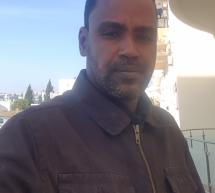 المحظرة الموريتانية : موسوعة معارف