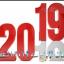العرافة البلغارية الشهيرة «بابا فانغا» تتوقع 4 «مصائب» سنة 2019
