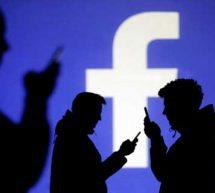 """فيسبوك"""" يعترف بتسريب صور لنحو 6.8 مليون مستخدم"""