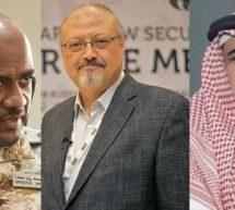 مذكرة اعتقال بحق السعوديين القحطاني وعسيري