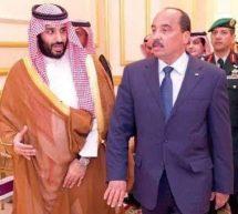 السعودية تقرر بناء مستشفى كبير بالعاصمة انواكشوط بإسم مستشفى محمد بن سلمان