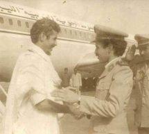 آخر صورة للرئيس ولد هيدالة مازال في الحكم  تم التقاطها بمطار انواكشوط الدولي