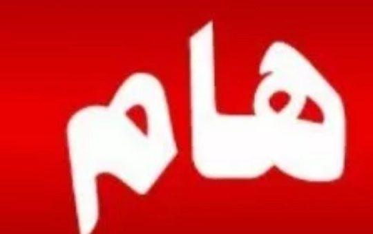 نص بيان مجلس الوزراء اليوم الخميس 21/02/2019