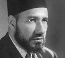 ذكرى رحيل حسن البنا مؤسس حركة الإخوان المسلمين